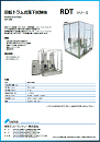 Drop tester for mobile products RDT series