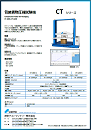 Compression tester for packaging CT series